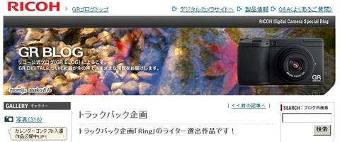 Grblog2_2